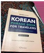 کتاب آموزش مکالمات کره ای